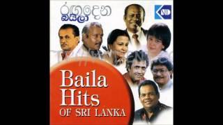 Download Sri Lankan Baila Non Stop Video