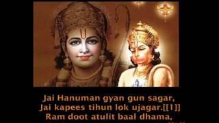 Download Hanuman Chalisa by Udit Narayan ji with Lyrics in English.wmv Video