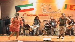 Download susila cottage Jok with Polgahawela Horizon In Kuwait -SHINE VIDEO CREATION Kuwait Video