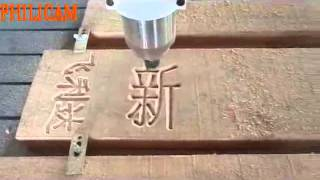 Download Philicam-ruofen 2000*6000mm cnc router machine for wood Video