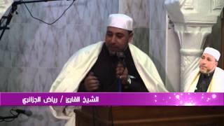 Download أمسية قرآنية في مسجد أبي بكر الصديق ... في ذكرى المولد النبوي الشريف Video