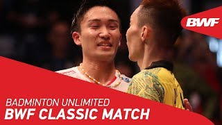 Download Badminton Unlimited 2019 | BWF Classic Match - Lee Chong Wei vs. Kento Momota | BWF 2019 Video