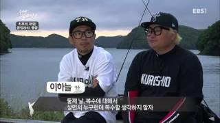 Download 성난 물고기 - 최후의 대결! 응답하라, 돌돔 #002 Video