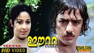 Download eetta sheela and Kamal Hassan Video