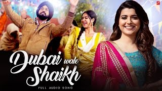 Download Gippy Grewal & Nimrat Khaira | Dubai Wale Shaikh (Full Audio) Manje Bistre | New Punjabi Song 2017 Video