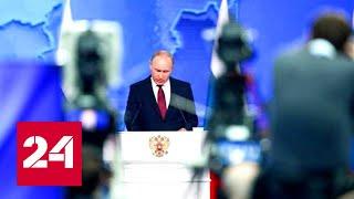 Download Путин расставил ″точки″ в вопросе преемника - есть ″жёсткие требования″. 60 минут от 15.01.20 Video