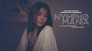 Download Short film - Nymphomania Video