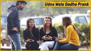 Download Udne Wala Gadha Prank - Comment Trolling #33 - Ft. LOC - Fire | The HunGama Films Video