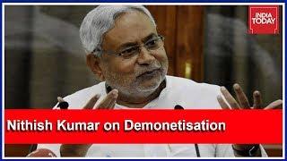 Download Nitish Kumar Raises Alarm Over Demonetisation, Says Banks Failed To Pass Benefits To People Video