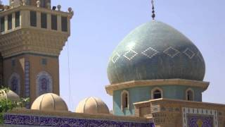 Download IRAQ TOURISM Video