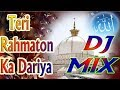 Download Teri Rahmaton Ka Dariya || Dj Mix Naat 2018 || Latest Version || Must Watch Video