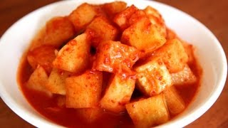 Download Cubed radish kimchi (kkakdugi: 깍두기) Video