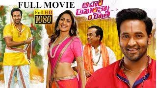 Download Manchu Vishnu latest comedy Telugu movie || Machu vishnu | Pragya Jaiswal | Brahmanandam Video