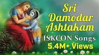 Download Sri Damodarashtakam- Traditional ISKCON song for Lord Damodara Video
