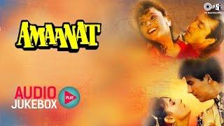 Download Amaanat Audio Songs Jukebox | Akshay Kumar, Sanjay Dutt, Bappi Lahiri | Hit Hindi Songs Video