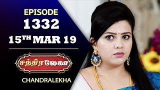 Download CHANDRALEKHA Serial | Episode 1332 | 15th March 2019 | Shwetha | Dhanush | Nagasri |Saregama TVShows Video