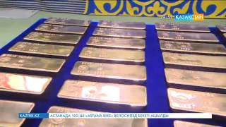 Download Алтын өндірісі жылына 30 тоннаға жеткізіледі Video