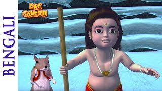 Download Bal Ganesha - Ganesh The Elephant Headed God - Famous Bengali Kids Mythological Stories Video