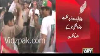Download PML N Minister Saira Afzal Tarar's father defeated by PTI candidate in Hafizabad Video