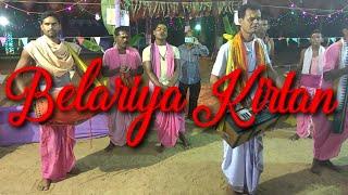 Download Kirtan:Belariya Raigarh (CG)(5)(09098684554)(9438382200) Video