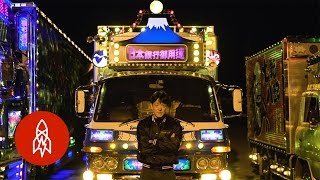 Download Inside Japan's Tricked-Out DIY Truck Culture Video