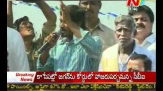 Download Story behind Y S Jagan's arrest Video