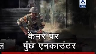 Download Jan Man: Poonch Encounter still on; Indian army acted promptly Video