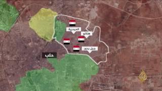 Download التطورات التي تشهدها مدينة حلب Video