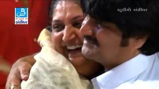 Download Farida Mir Porbandar Dayro 2017 - 2 Live Programme Bhurabhai Munjabhai Jadeja Punyatithi Video