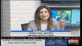Download Η Γλυκερία Τερζή στο ″Υπάρχει Λύση″(17/12/2018) με την Σοφία Μύτιλη Video