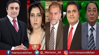 Download To The Point 20 Aug 2017 - Express News Video