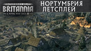 Download Нортумбрия летсплей Total War THRONES OF BRITANNIA с переводом на русский Video