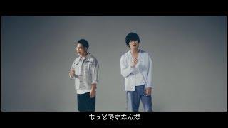 Download 横浜流星「今日もいい天気 feat. Rover (ベリーグッドマン)」Music Video公開! Video