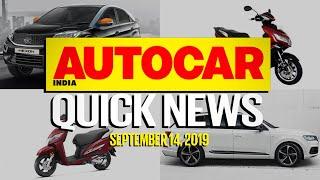 Download Car Discounts, Frankfurt Motor Show & more | Quick News | Autocar India Video