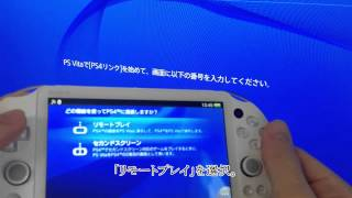 Download PS4とVitaのリモートプレイのやり方 Video