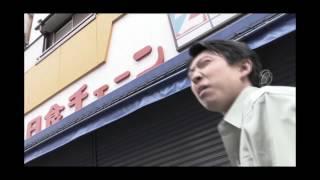Download Not Found 26 ネットから削除された禁断動画(プレビュー) Video