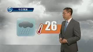 Download 早晨天氣節目(04月24日上午7時) - 科學主任楊國仲 Video