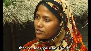 Download Participatory Gender Analysis Video