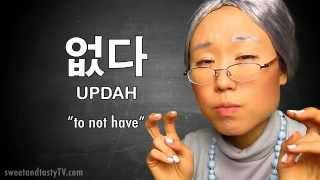 Download HAVE or NOT HAVE in Korean (KWOW #54) Video