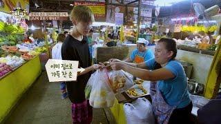 Download '방콕의 큰손' 엄마에 뱀뱀, 짐걸이(?) 변신! 힘줄 터지겠네~ 내 친구의 집은 어디인가 57회 Video