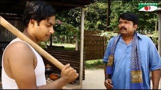 Download জমি চাষ করতে গিয়ে যে কাণ্ড ঘটালো শাহেদ! A Kha Ma Hasan   Niloy   Shahed   Shonar Pakhi Rupar Pakhi Video