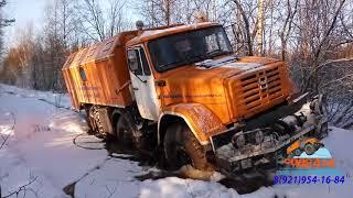 Download Самый проходимый грузовик Работа Вахтой Video