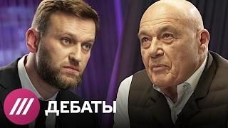 Download Дебаты. Навальный vs Познер. Полная версия Video