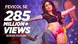 Fevicol Se Full Video Song Dabangg 2 (Official) ★ Kareena Kapoor ★ Salman Khan
