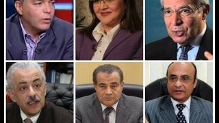 Download أخبار اليوم | تعرف على من هم الوزراء الجدد في التشكيل الوزاري الجديد Video