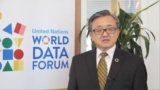 Download UN World Data Forum 2018 Video