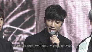 Download [영상] 'SNL 성추행 논란'에 대해 입 연 B1A4…그들의 대답은? Video