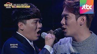 Download 한 명 같은 두 환희의 듀엣, '내 사람' ♪ - 히든싱어3 15회 Video