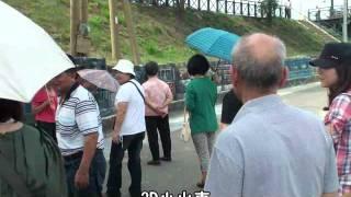 Download 客人的厝-新竹縣峨眉鄉富興社區藝術村之旅 Video