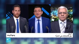 Download الجزائر: هل الانتخابات هي الحلّ؟ Video